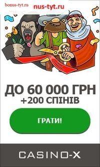 Бесплатные автоматные игры казино адмирал