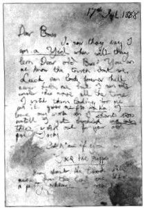 Dear boss letter crime pinterest victorian london dear boss letter thecheapjerseys Image collections