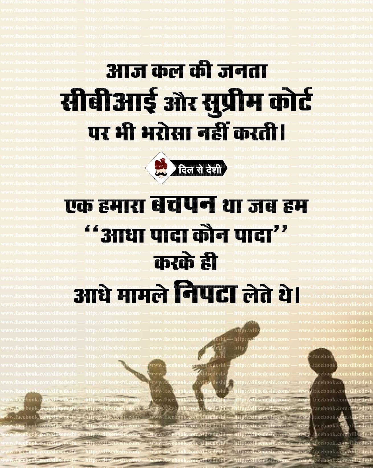 À¤¸ À¤µ À¤š À¤° Good Life Quotes Life Quotes Hindi Quotes On Life
