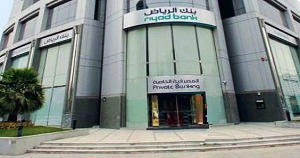 Banking Jobs In Saudi Arabia At Riyad Bank Job opening