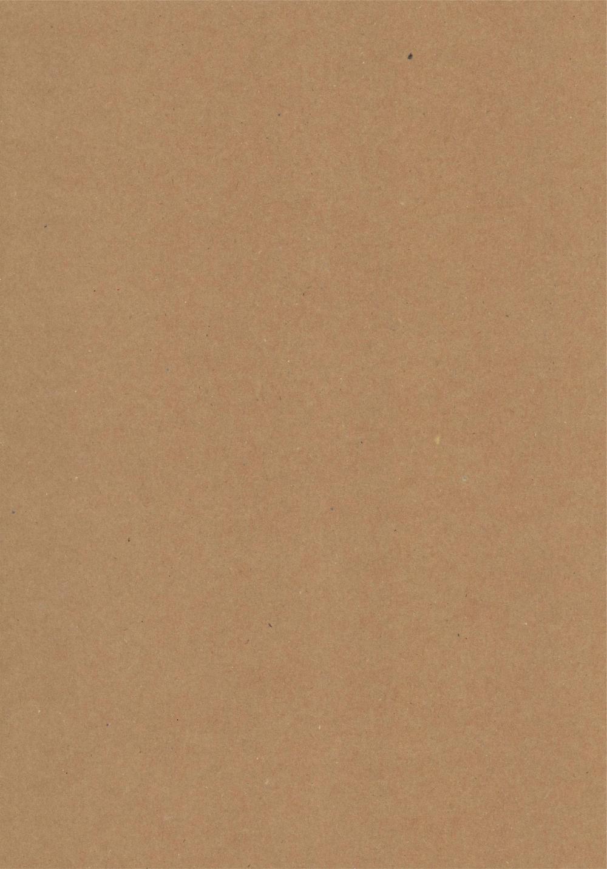 Vintage Kraft A4 Card Brown Paper Textures Grunge Paper Paper Background Texture