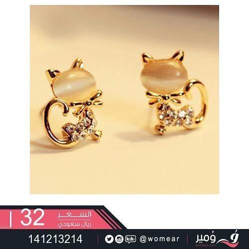 اقراط رقيقة بتصميم على شكل هرة حلق نسائي اكسسوارات زينة اناقة موضه فاشن كشخه تراكي مجوهرات اكس Cat Earrings Studs Opal Earrings Stud Cat Earrings
