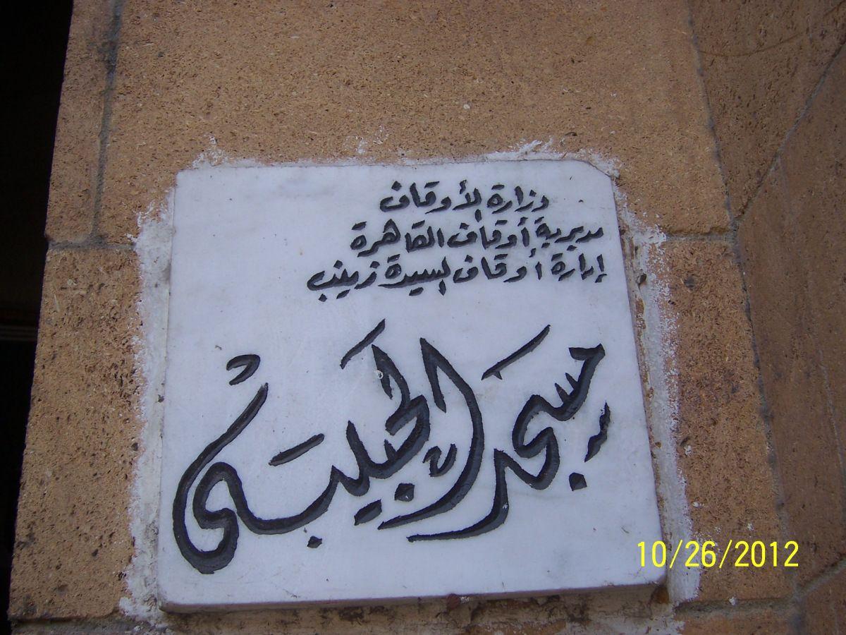 التلاوات والاوراد اليومية الاجازة السنية للسادة الحبيبية الادارسة Islamic Library Learning Arabic What Is Islam