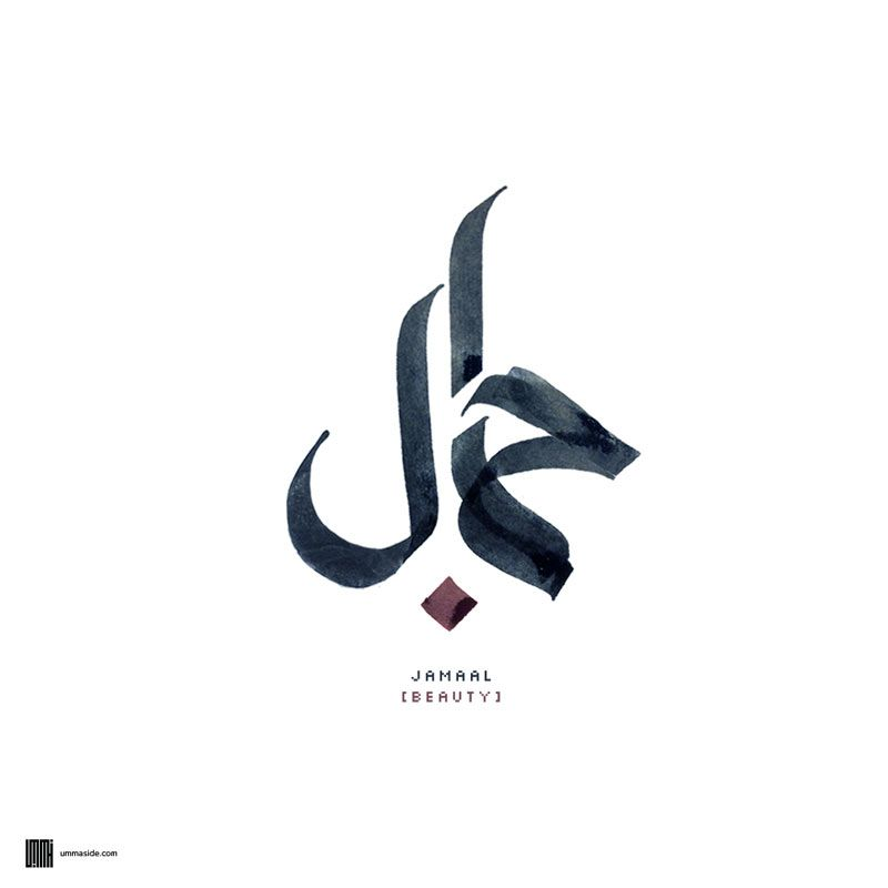 Arabic Tattoos Designs Ideas And Meaning: Jamaal ~ Beauty #arabic