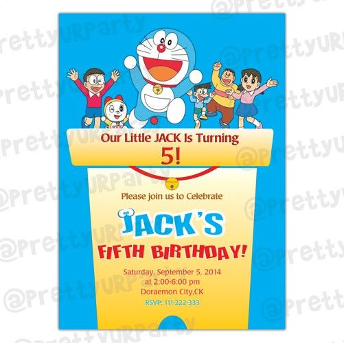 Doraemon Birthday Invitation Cards Free Printable Invitations Its Your