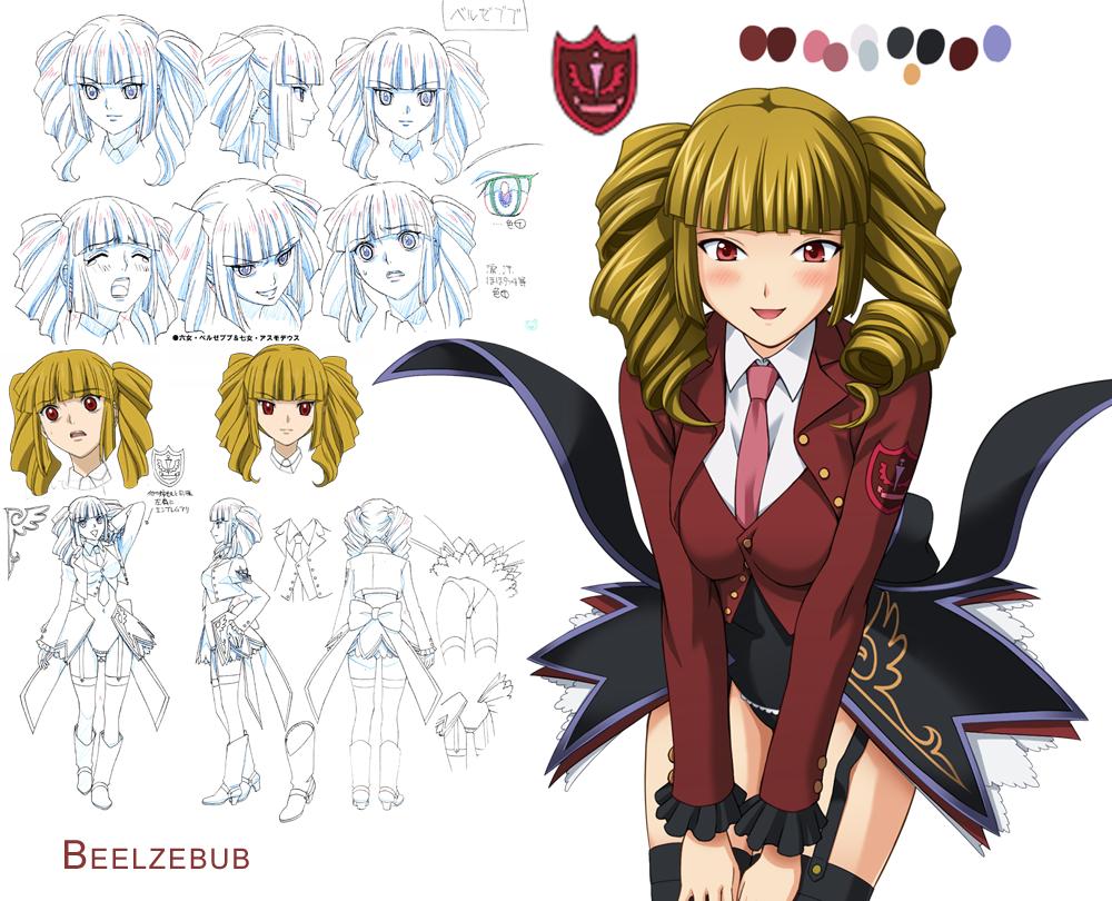 Beelzebub/Image Gallery