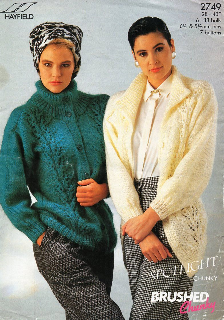 495e55c9c4ef ladies chunky cable jacket knitting pattern pdf bulky womens high neck  cardigan Vintage 28-40 inch chunky bulky 12ply Instant Download by  Hobohooks on Etsy