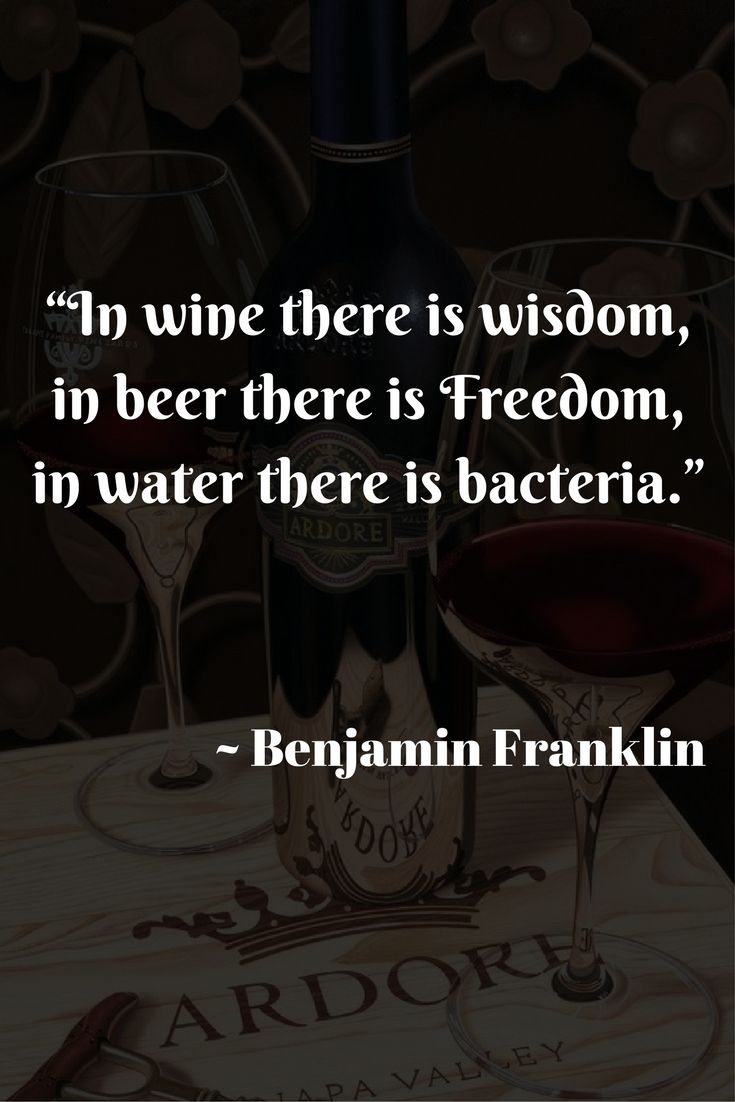 Match The Alcohol Related Quote To The Famous Person Or ...   Frank Sinatra Quotes About Beer