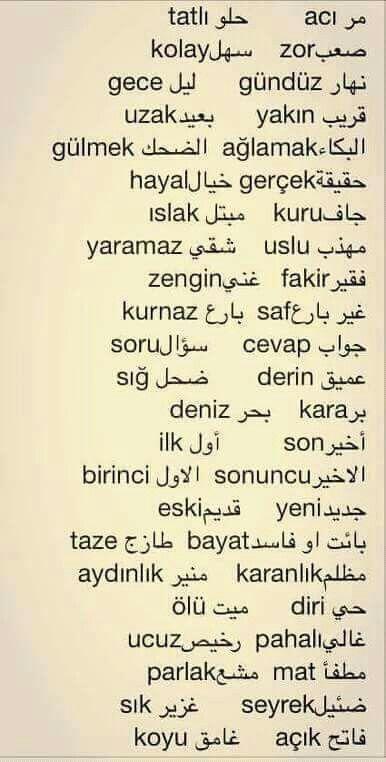 الأضداد في اللغة التركية Turkish Language Learn Turkish Language Turkish Lessons