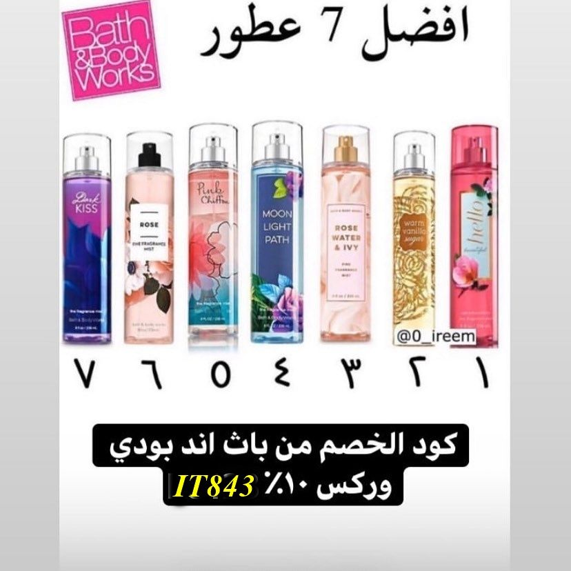 كوبون باث بادى وركس Bath And Body Works Perfume Body Works Bath And Body Works
