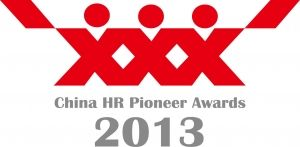 HRBoss awarded 'Best HR Big Data Solution' at China HR Pioneer Awards 2013