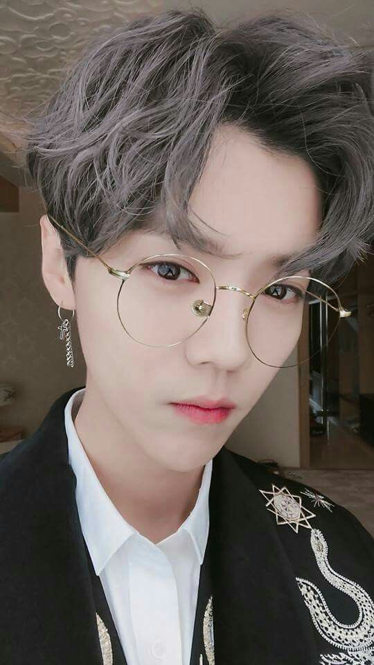 EXO Lu Han