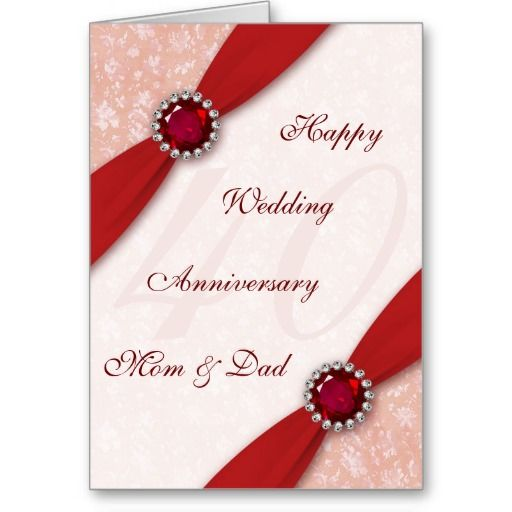 Damask 40th Wedding Anniversary Greeting Card Weddings