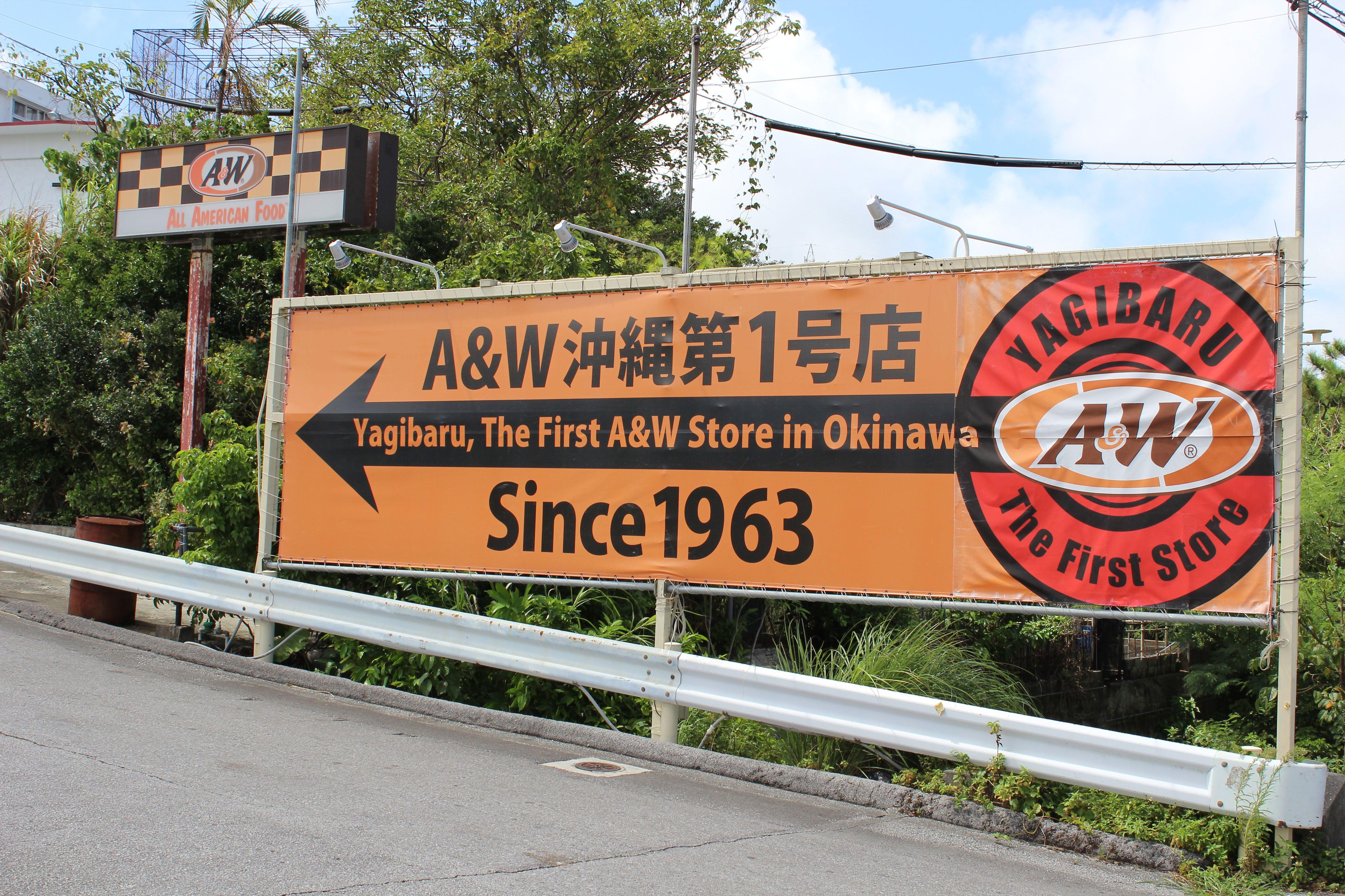 Yagibaru, Okinawa, Japan Okinawa, A&w root beer, Root beer