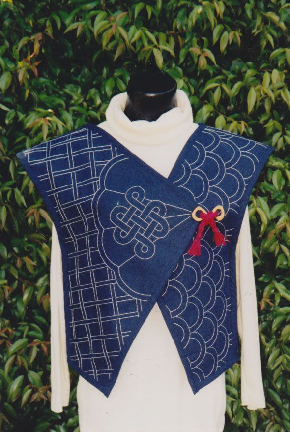 Machine Sashiko Vest Kit, An Asian Expression (Pattern 1998). $32.50, via Etsy.