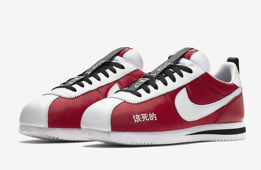 Look for the Nike Cortez Kung Fu Kenny to release via Nike