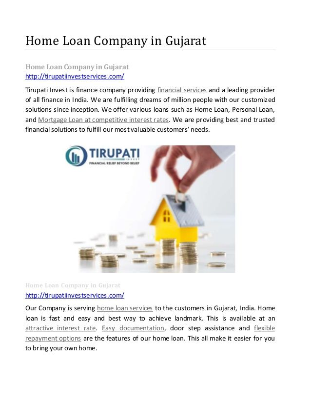 Pin By Tirupati Invest On Home Loan Company In India Loan Company Credit Agencies Easy Loans