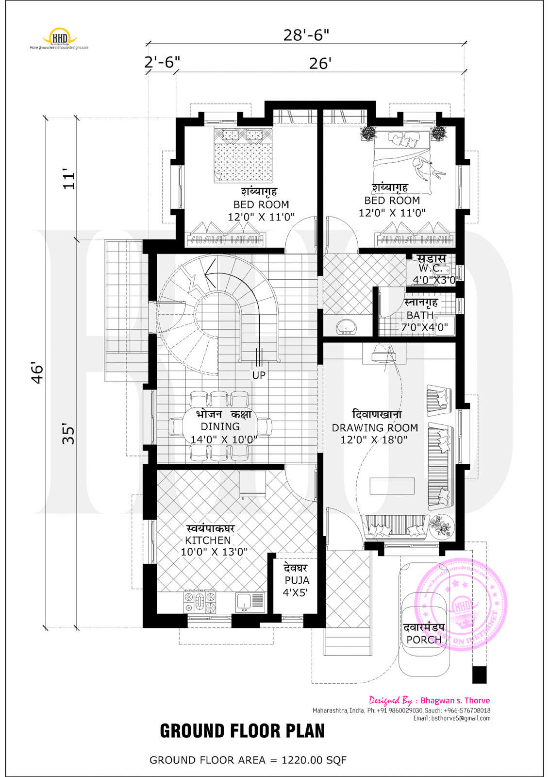 Free Floor Plan Of 2365 Sq Ft Home Free Floor Plans 2bhk House Plan Home Design Floor Plans