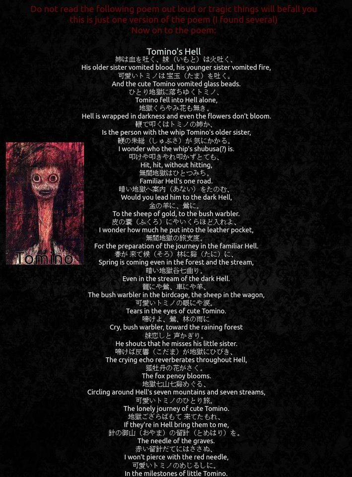 Cursed poem only read on your head not out loud or u will take all ...