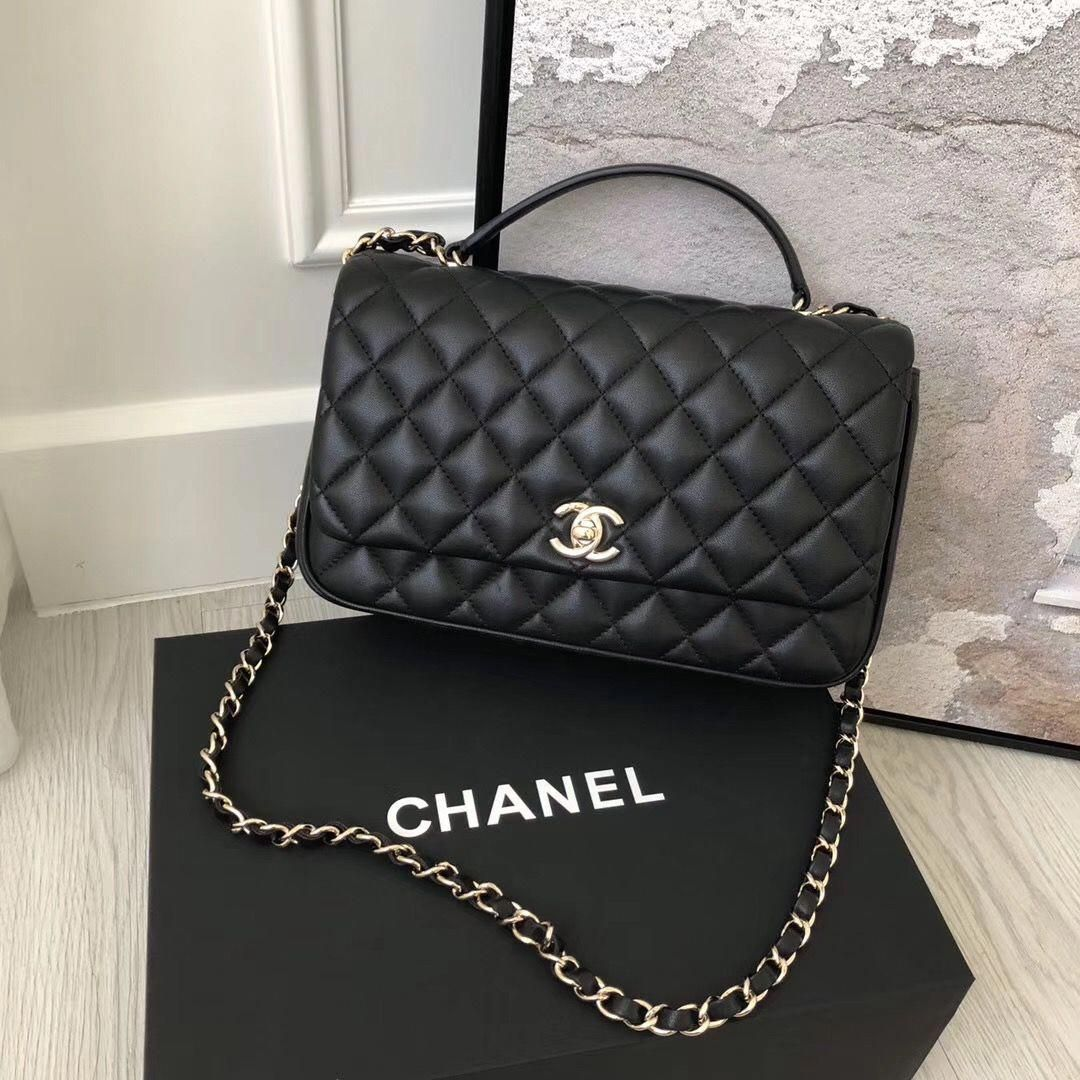 Chanel Handbags 2020 Chanelhandbags