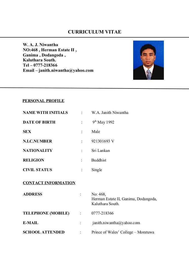 Image Result For Sri Lanka Cv Format For Job Application Cv Format For Job Curriculum Vitae Format Job Resume Format