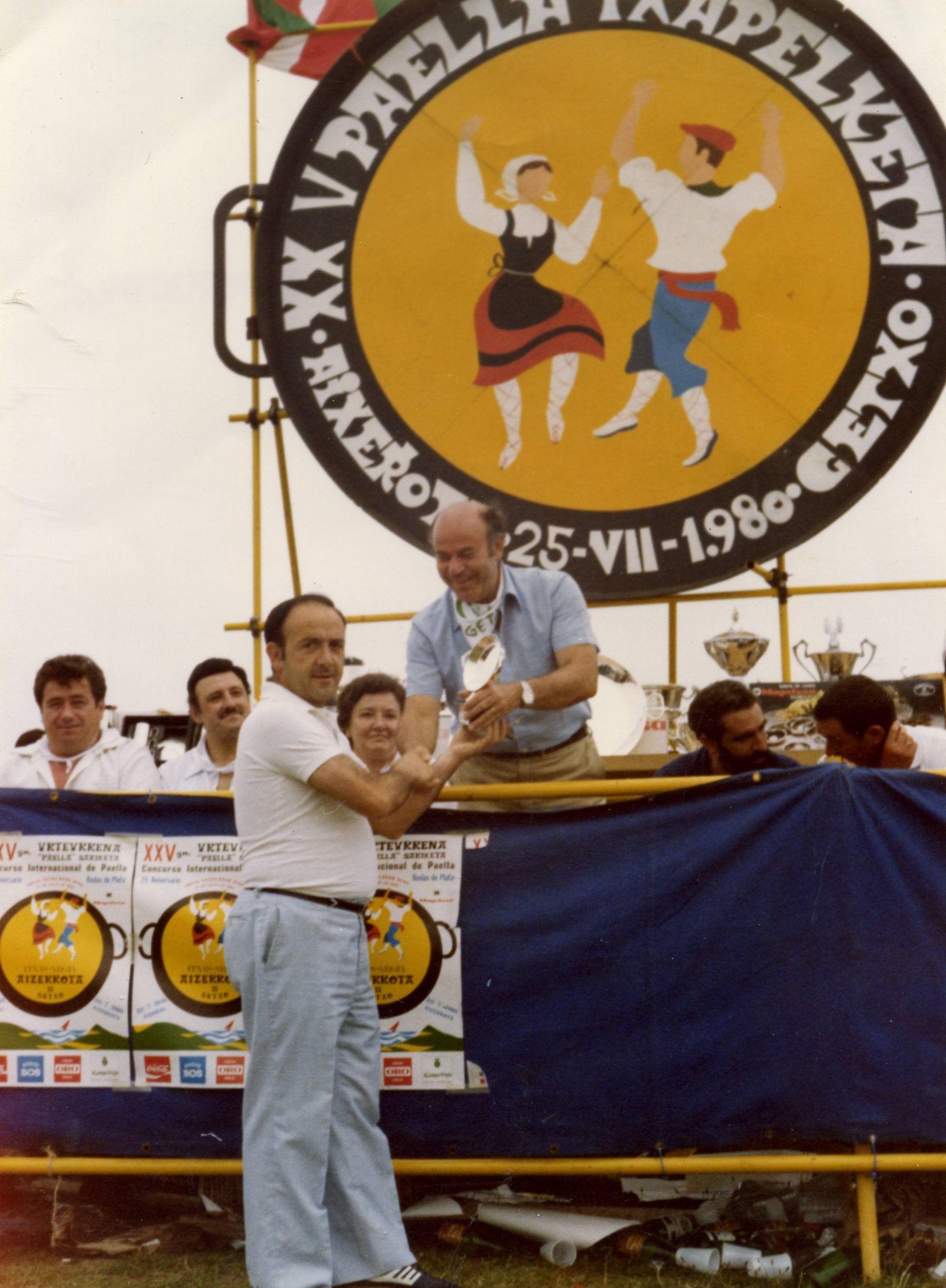 XXV concurso de paellas,1980 (ref. 05434)