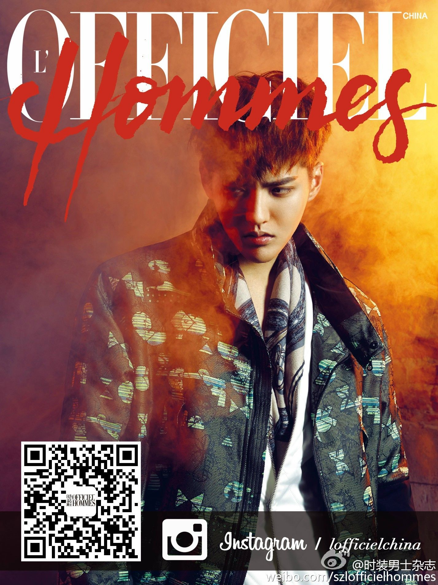 Kris Wu for China's 'L'officiel Hommes August 2015