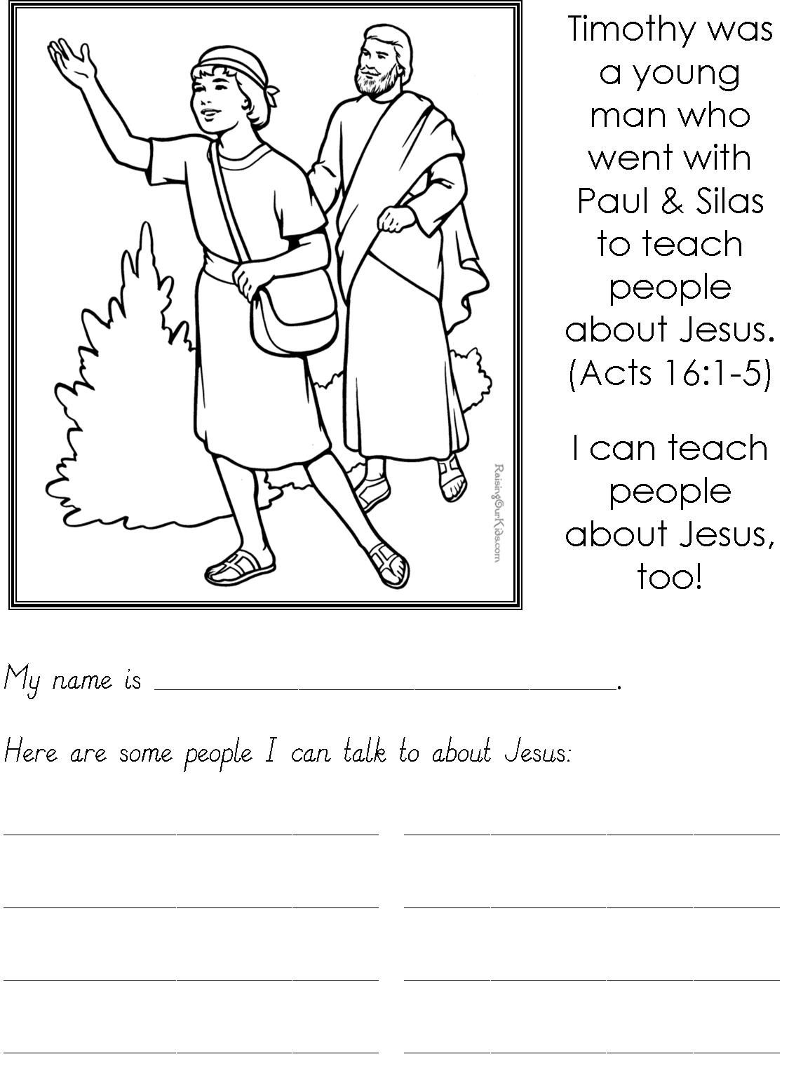Bible Class Worksheet I Created For Timothy Joins Paul And Silas