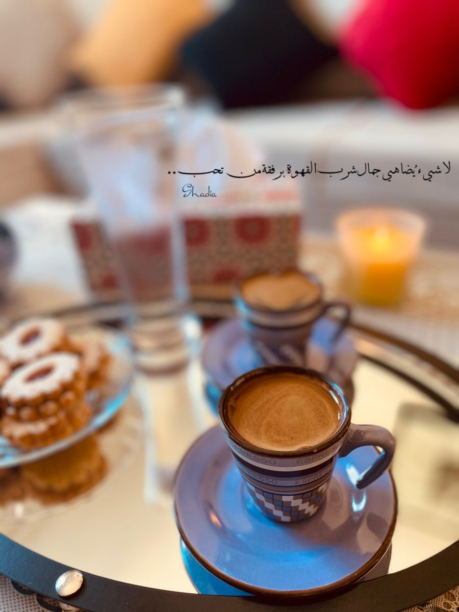 Just Coffee Coffee Photography Coffee Tableware