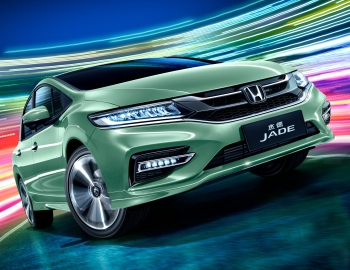 Honda Jade China '2016-pr. | Honda, Sports car, Car