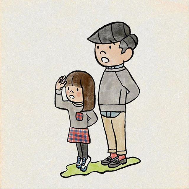 それぞれの目線 個性 こども イラスト My Illustration