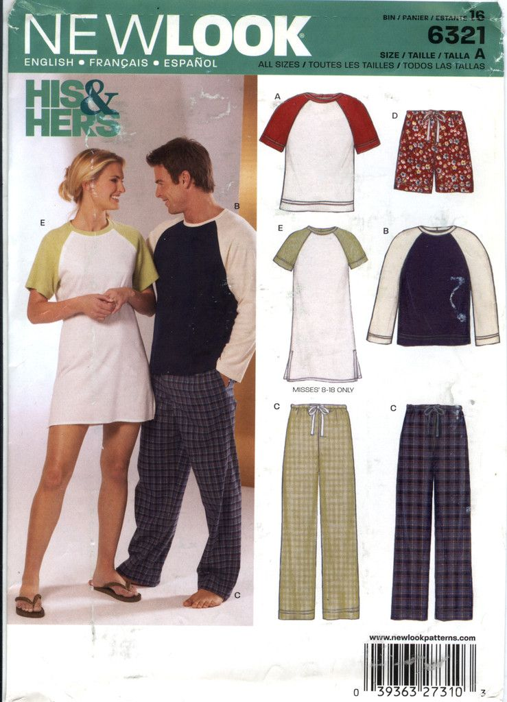 967dfd3a3814 New Look 6321 Unisex Sleepwear Five Sizes in One Sewing Patterns Free