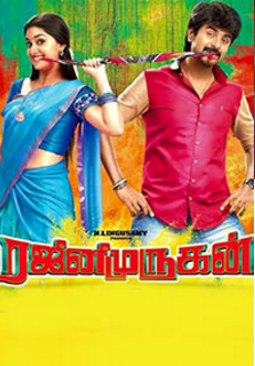 Rajini Murugan 2015 Full Tamil Movie Download 300MB HD