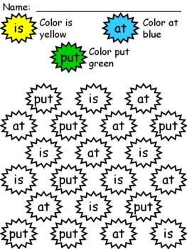 sight word coloring worksheet package laminate and color with vis a - Free Color Word Worksheets