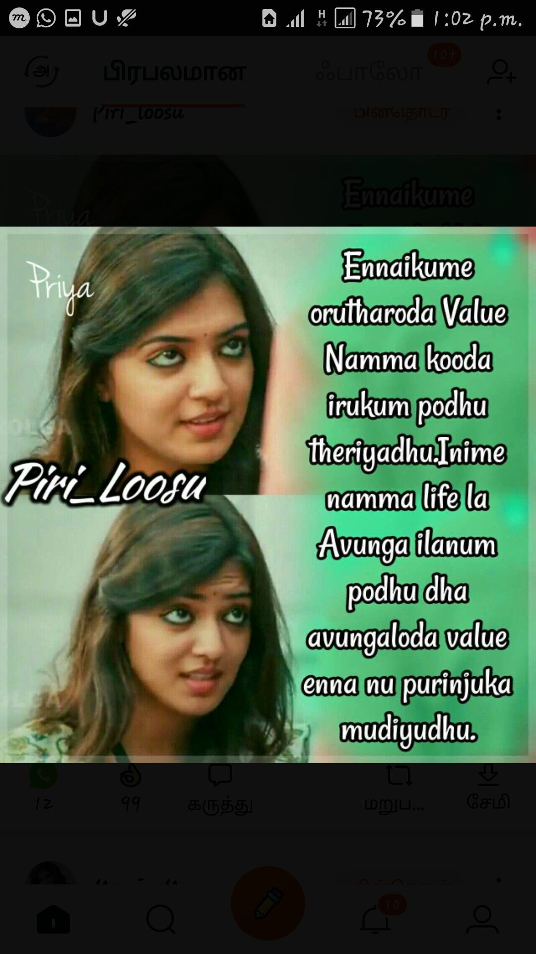 Pin By Rubika Marimuthu On Rv Movie Love Quotes Sweet Quotes True Words