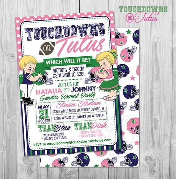 Football Gender Reveal Invitation Touchdowns Or Tutus
