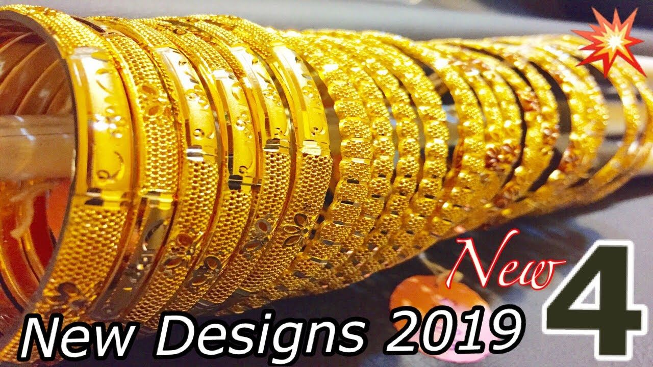 4 Designs Bangles 4 5 Tole Gold Bangles Designs Today Gold Rate In Pakistan Gold Bangles Kuki Yo Gold Bangles Design Gold Bangles Jewelry Making Charms