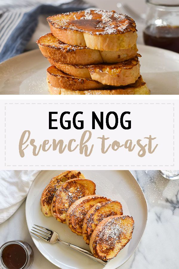 Egg Nog French Toast - Perfect for a holiday brunch!  withtwospoons.com #brunch #breakfast #frenchtoast #eggnog
