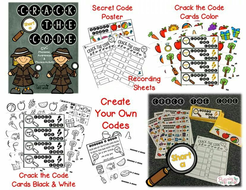 Cvc crack the code