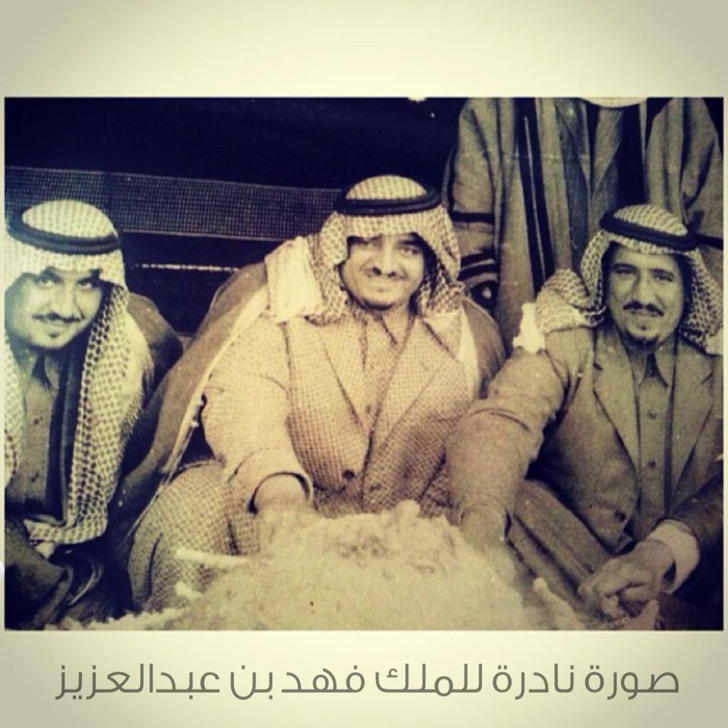 6vs0mmr Jpg 1024 1024 Egypt History Saudi Arabia Culture Political History
