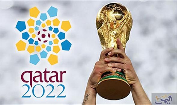 شعار كاس العالم 2022 Png