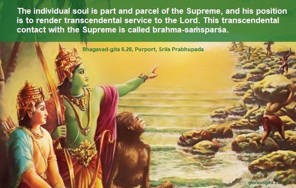dating Bhagavad Gita