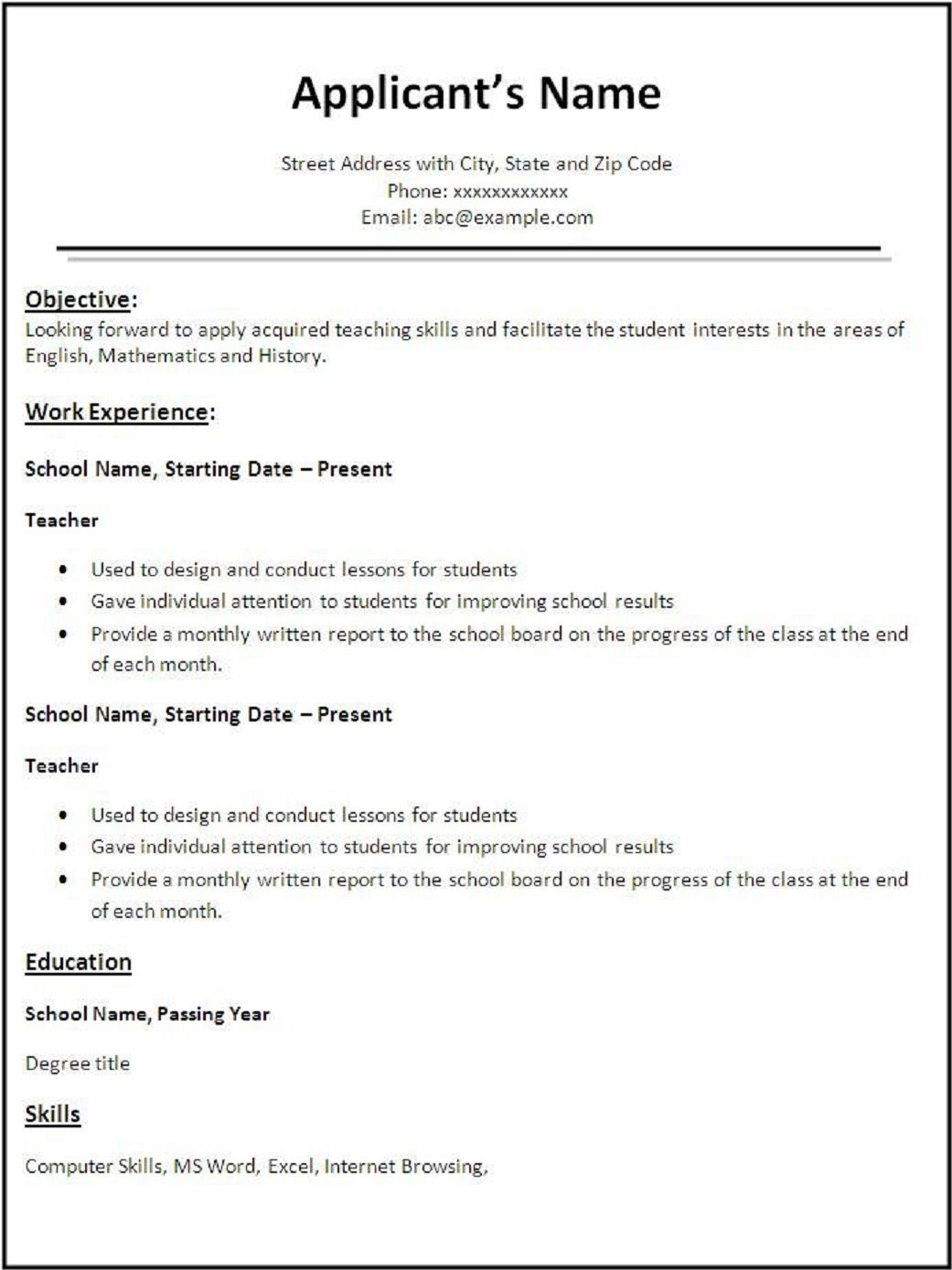 Job Resume Template Copy And Paste
