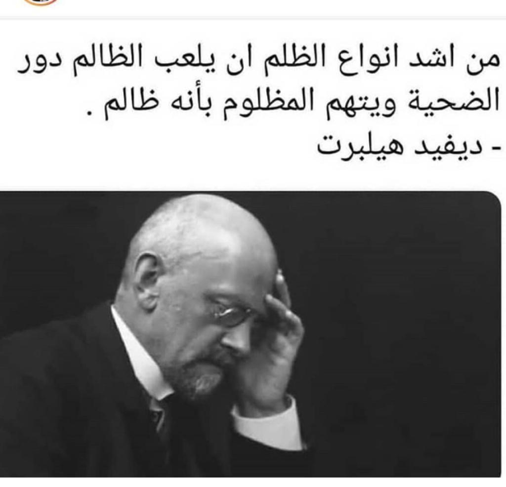 من أشد أنواع الظلم في مجتمعنا العربي هو بحث الأهل عن زوجة صالحة لابنهم ا Youtube Enjoyment Music