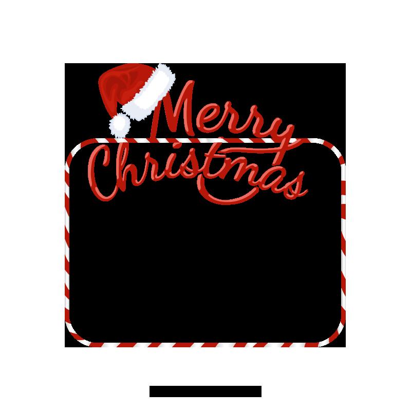 크리스마스 테마 프레임 크리스마스 모자 테두리 경계 크리스마스 Png 및 벡터 에 대한 무료 다운로드 크리스마스 카드 크리스마스 테마 크리스마스 모자