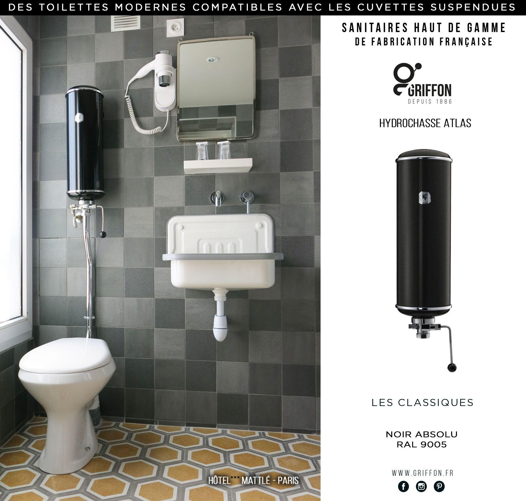 Marque De Toilette Suspendue toilettes haut de gamme - hydrochasse de la gamme classique