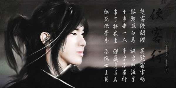 yoonho_040908