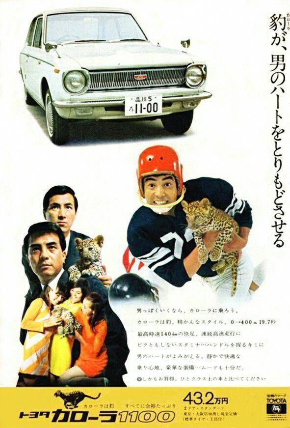 toyota classic cars by lloyd #Toyotaclassiccars