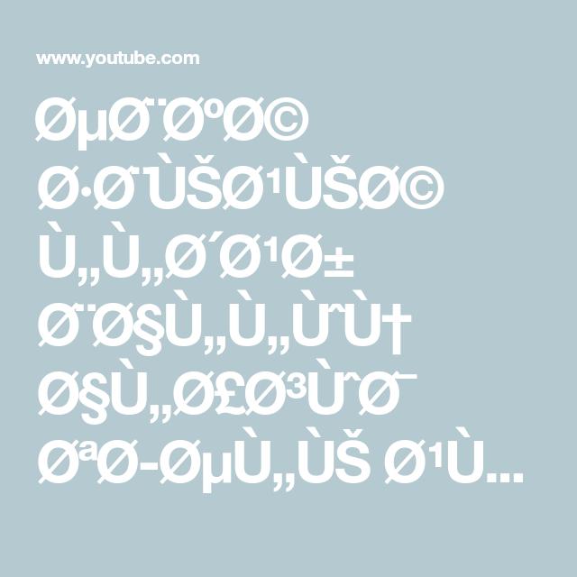 Oµo Oºo C O O Uso Uso C U U O O O O O U U Uˆu O U O O Uˆo Oªooµu Us O U U U Uˆu O O Uˆo O O Uso Us O O O O O O Uˆu O Uso U O U O U O Uso Youtube