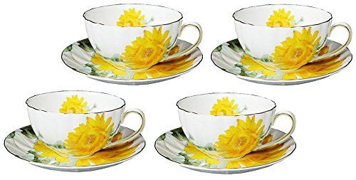123Arts Fine Bone China Sunflower Vintage Chintz Porcelain Coffee Mug Tea Cup with Saucer  Set of 4 >>> You can find out more details at the link of the image. (This is an affiliate link) #CoffeeMug